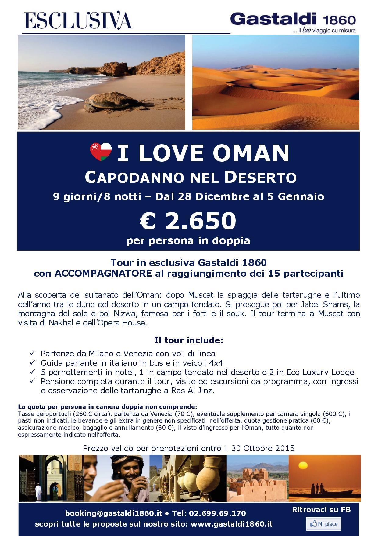 OMAN | Agenzia di Viaggi