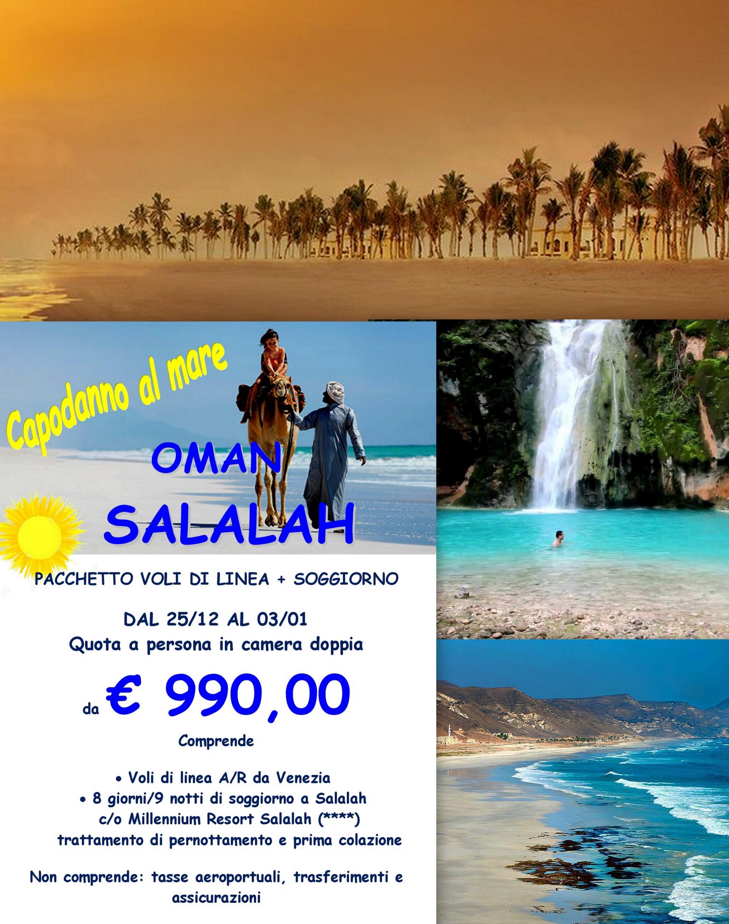 salalah-collage