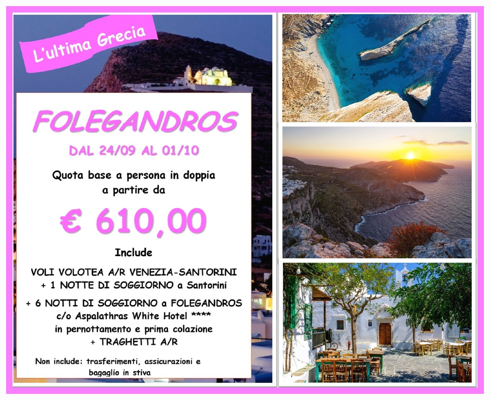 folegandros-collage