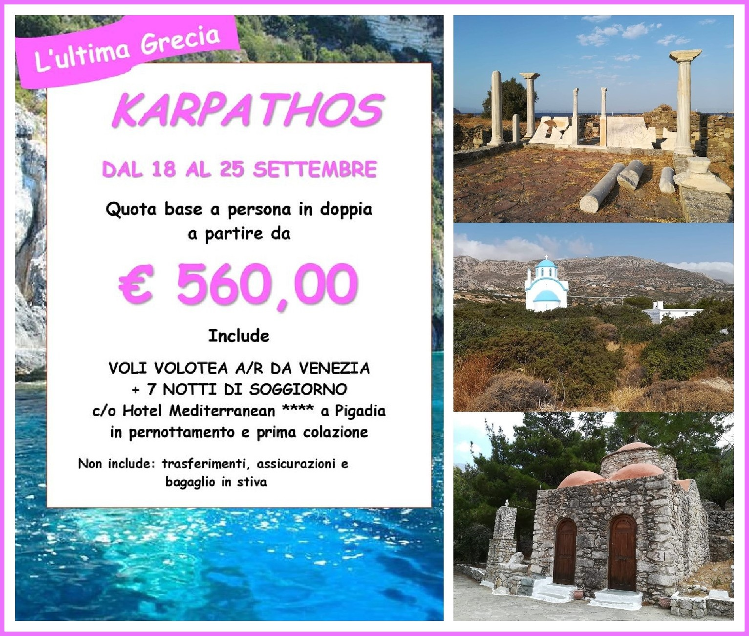 karpathos-collage